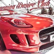 Тест-драйв Jaguar F-Type
