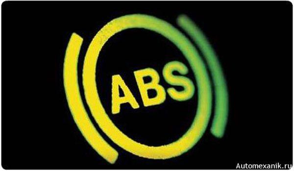 Что такое ABS?