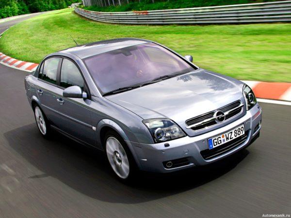 Opel Vectra 2002 года выпуска