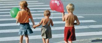 Тревожные кнопки на пешеходных переходах