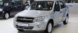 Lada Granta в кузове хэтчбек