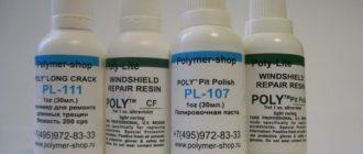 Полимеры для ремонта