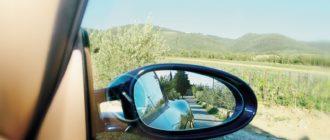 настройка зеркал заднего вида