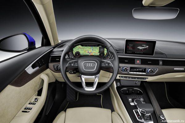 Audi A4_5