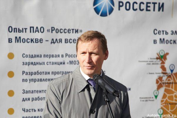 Открытие зарядной станции в Москве